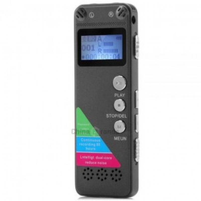 Máy ghi âm chuyên dụng GH-500