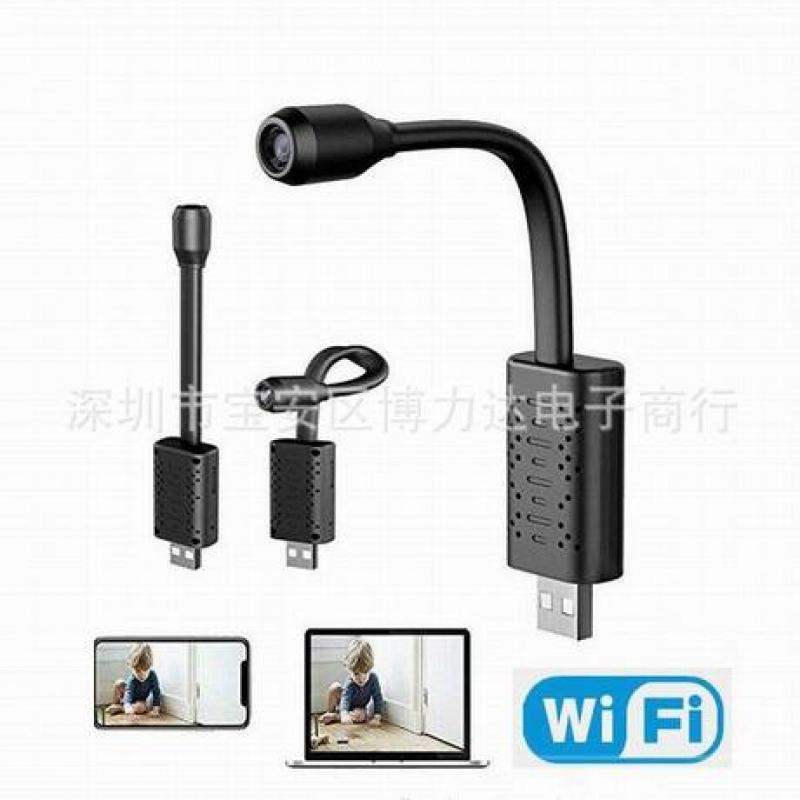 Camera mini siêu nhỏ USB U9